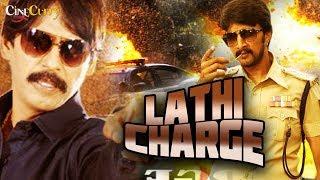 Lathi Charge | लाठी प्रभार | Dubbed Hindi Movie | Manju | Sobharaj