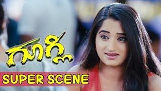 Googly Kannada Movie Yash, Kruthi Karabanda