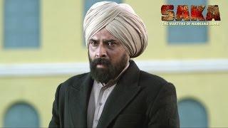 Shaheed ● Saka ● Nachhatar Gill ● Mukhtar Sahota ● Punjabi Film 2016