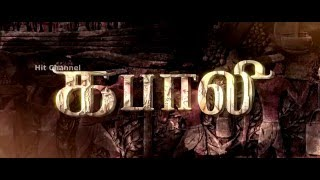 Kabali Official Trailer HD