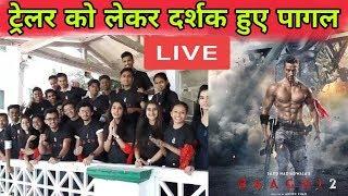 Public Excitement for Baaghi 2 Trailer | Tiger shroff, Disha Patani