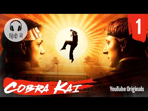 "Xxx Mp4 Cobra Kai Ep 1 ""Ace Degenerate"" The Karate Kid Saga Continues 3gp Sex"