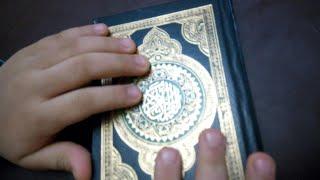 سورة البينة بصوت مريم الصغيرة اللهم بارك وصلوا الفيديو ماشاء الله من اللايكات