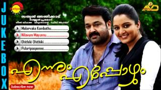 Ennum Eppozhum All Songs Audio Jukebox