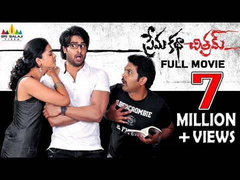 Prema Katha Chitram | Telugu Latest Full Movies | Sudheer Babu, Nanditha