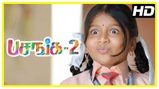 Pasanga 2 Movie Scenes | Nishesh and Vaishnavi reveal the truth to Suriya | Bindu Madhavi