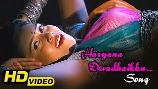Poriyaalan Tamil Movie - Haryana Devadhaikku Item Song Video