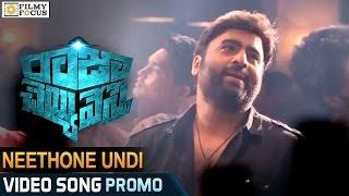 Neethone Undi Video Song Trailer || Raja Cheyyi Vesthe Movie || Nara Rohit, Taraka Ratna