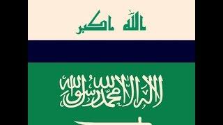 المنتخب العراقي vs المنتخب السعودي -اجمل الاهداف بين المنتخبين 2016 HD