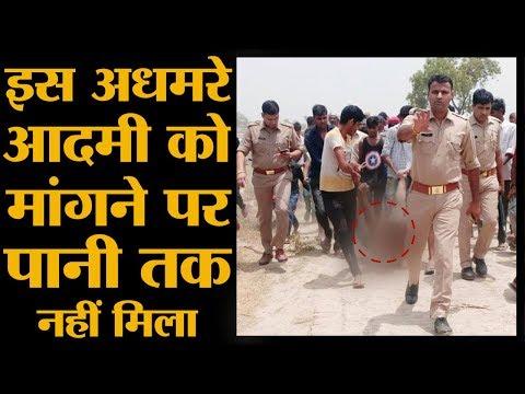 Xxx Mp4 Hapur में Cow Slaughter के शक में मारे गए Qasim की इस तस्वीर की कहानी क्या है Hapur Mob Lynching 3gp Sex