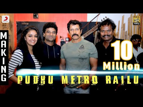 Xxx Mp4 Saamy² Pudhu Metro Rail Making Video Chiyaan Vikram Keerthy Suresh Devi Sri Prasad Hari 3gp Sex