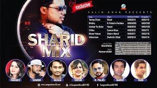 images Sharid Belal Sahrid Mix Audio Jukebox Eid Exclusive 2017 Sangeeta