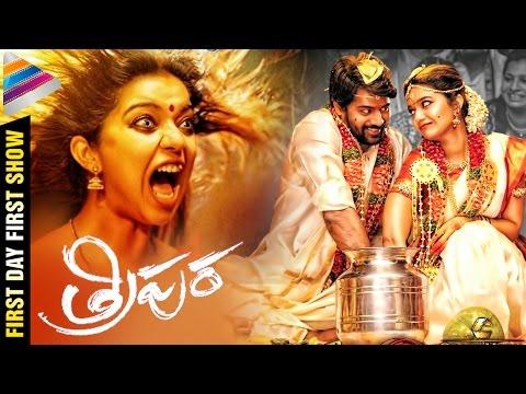 Xxx Mp4 First Day First Show Tripura Telugu Movie Telugu Movies Releasing On 6th Nov Telugu Filmnagar 3gp Sex