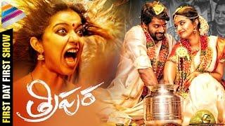 First Day First Show | Tripura Telugu Movie | Telugu Movies Releasing on 6th Nov | Telugu Filmnagar