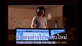 Khem Emeta Thai Song Bong Min Songha 0011