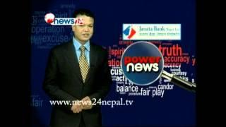 नौ जवान पठाएर लाश बुझिरहेको देशको कथा ! POWER NEWS With Prem Baniya.