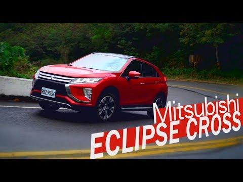 Xxx Mp4 Mitsubishi ECLIPSE CROSS 日蝕傳奇重生 試駕 廖怡塵【全民瘋車Bar】80 3gp Sex