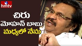 Dasari Narayana Rao Serious on Chiranjeevi, Mohan Babu Clashes | Dasari Exclusive Interview | HMTV