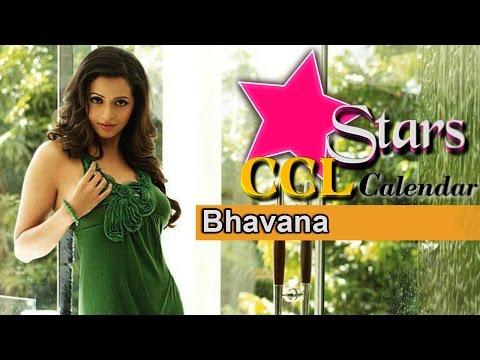 Xxx Mp4 Bhavana Photoshoot For CCL Calendar Kerala Strikers Brand Ambassador 3gp Sex