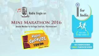 India Mini Marathon 2016 Bhubaneswar   Radio Jingles   Radio Chocolate 104 FM