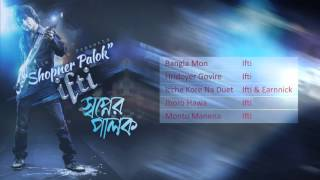 Shopner Palok | Full Audio Album | Bangla New Song 2016 | Sangeeta Boishakhi Song
