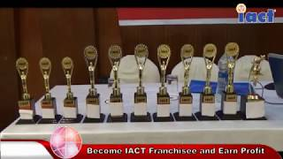 Best computer institute franchise for HOOGHLY