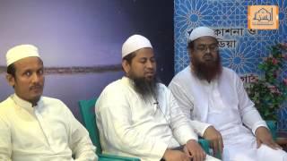 The speech of Shaikh Hasan Jamil is about Professor Dr. Abdullah Jahangir Rahimahullah