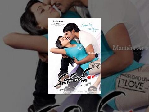 Xxx Mp4 Ee Rojullo Telugu Full Movie Srinivas Reshma Rathore Bhargavi Maruthi 3gp Sex