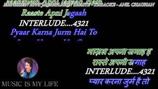 Manzilen Apni Jagah Hain Raaste Apni Jagah - Karaoke With Lyrics Eng.& हिंदी