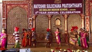 Dongarache aarun ek bai - HD English Medium School Gathering 2015-16