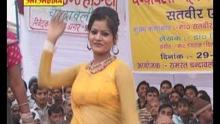 HIT SONG---Mere Devar Hai Nadan Bahan Mero Balam Gayo Pardeshan Mai ---(LALITA SHARMA)