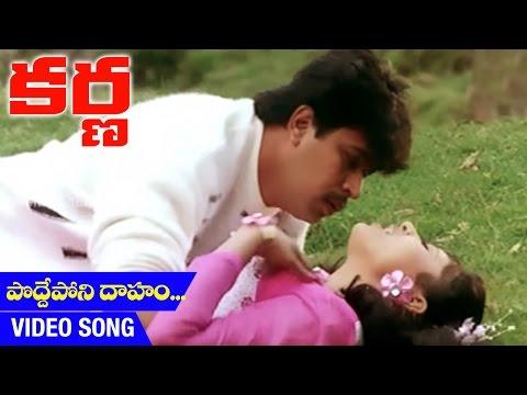 Podde Pone Daham Video Song   Karna Telugu Movie   Arjun   Ranjitha   Vineetha   Vidyasagar