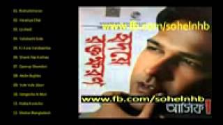 Asif sad song by jibon majhi