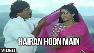 Hairan Hoon Main [Full Song]   Jawab Hum Denge   Jakie Shroff, Sridevi