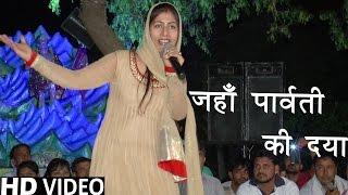 Jaha Parvati Ki Daya Haryanvi Ragni 2016 Manoj Choudhary By Studio Star Music Company