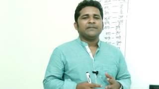 Part 10 Bangla 2nd (প্রকৃতি ও প্রত্যয়)