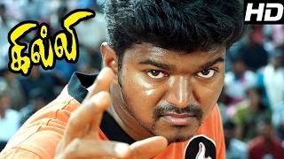 Ghilli   Ghilli Tamil Movie Scenes   Vijay Plays Kabaddi   Vijay wins in Kabaddi Final Match   Vijay