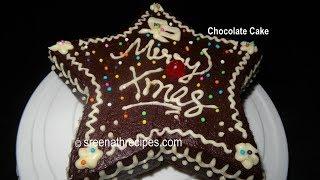 Chocolate Cake - Pressure cooker cake