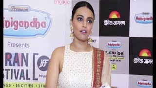 Swara Bhaskar Hot At Jagran Film Festival 2017