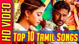 Top 10 Tamil Songs - November 2016 HD | Filmbolt Tamil