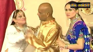 New Best Of Nargis and Anwar Ali Stage Drama Full Comedy Funny Clip