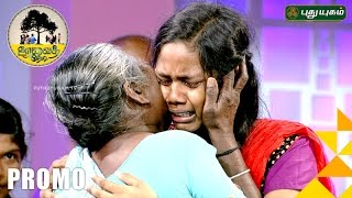 Priya Re-joining with her Family Members | Uravai Thedi | PROMO | 20/10/2016