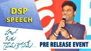 Devi Sri Prasad Speech - Hello Guru Prema Kosame Pre-Release Event - Ram Pothineni, Anupama