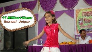 देश भक्ति गाने पर किया डांस Jaha Pav me Payal Hath Me Kangan Ho M Neeraj film studio Renwal