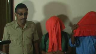 Arrest of three persons for SIM card hacking issue 1