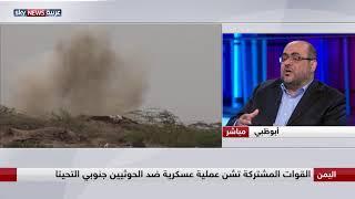 صحفي يمني: الحوثيون يزيّفون مقاطع فيديو تحسبا لهزائمهم