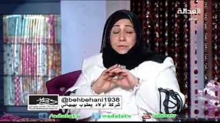 #زوارة | طاقة جذب الزواج مع د. انتصار حسين | 27 Dec