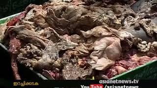 200KG Waste Meet seized  in Kozhokode Valiyangadi
