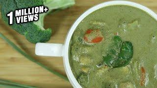 How To Make Thai Green Curry | Thai Green Curry Recipe | Thai Recipes Vegetarian | Ruchi