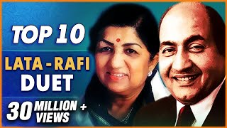 Mohammad Rafi & Lata Mangeshkar Hits | Top 10 Lata & Rafi Duet Songs |  Old Hindi Songs Collection